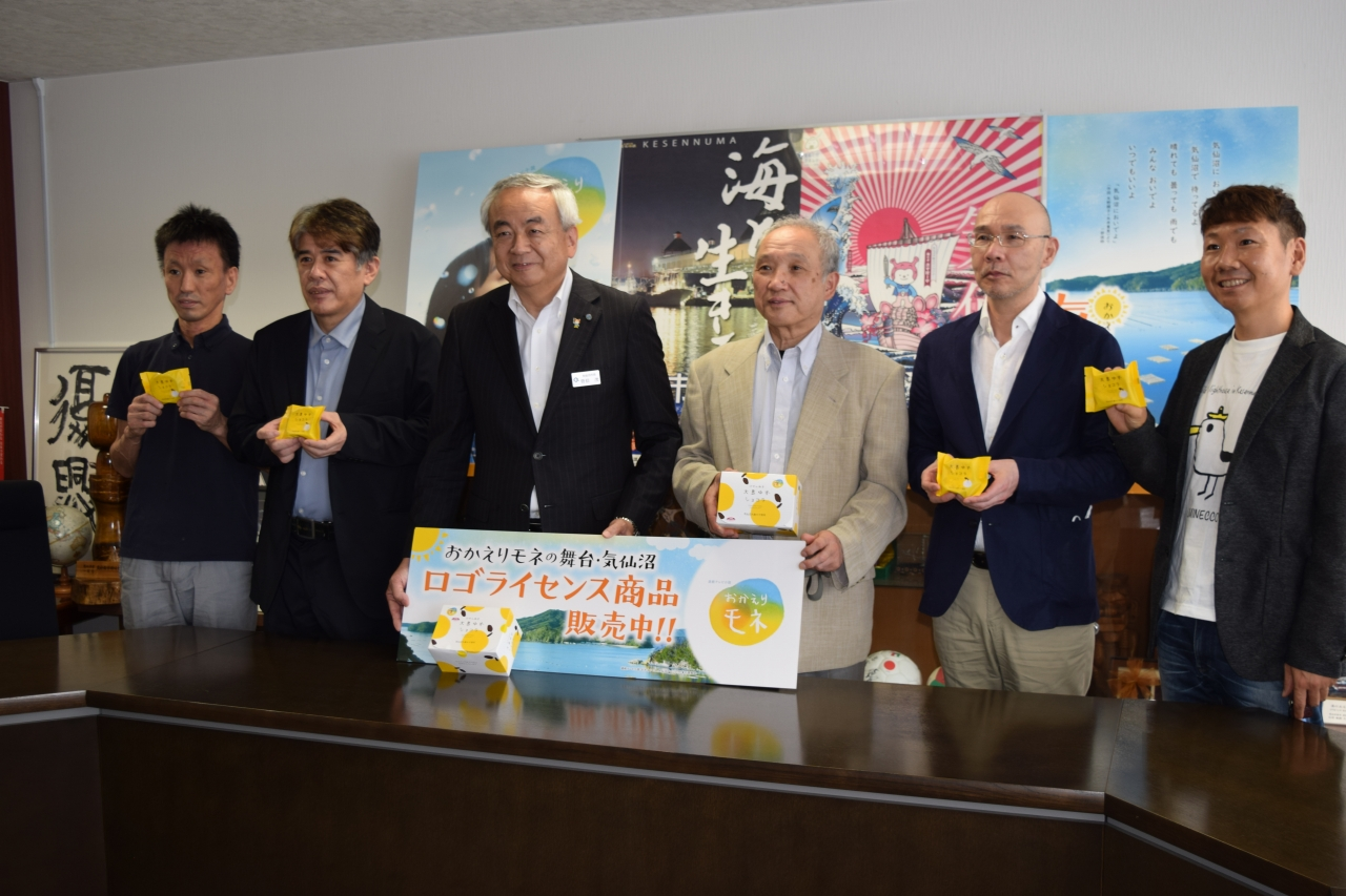 菅原市長に販売を報告する組合メンバー