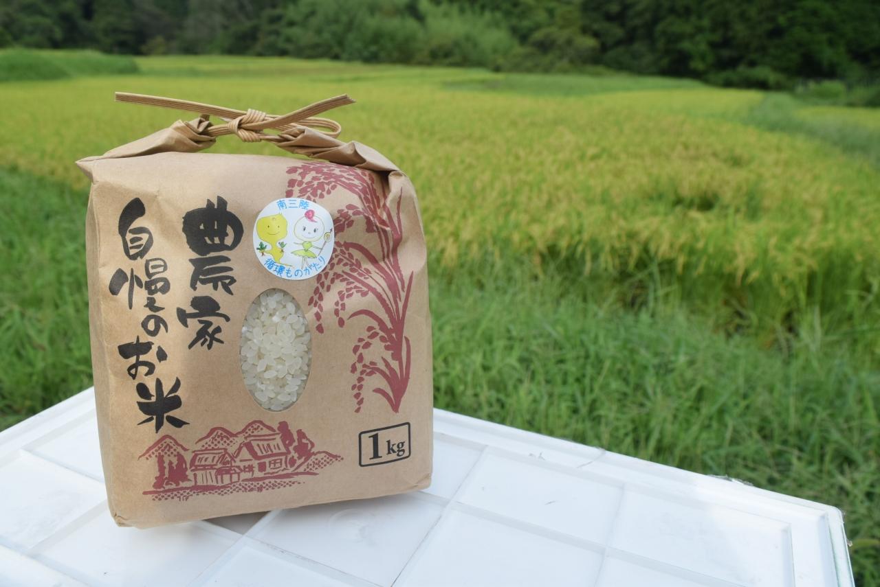 液肥を使用して生産される「めぐりん米」