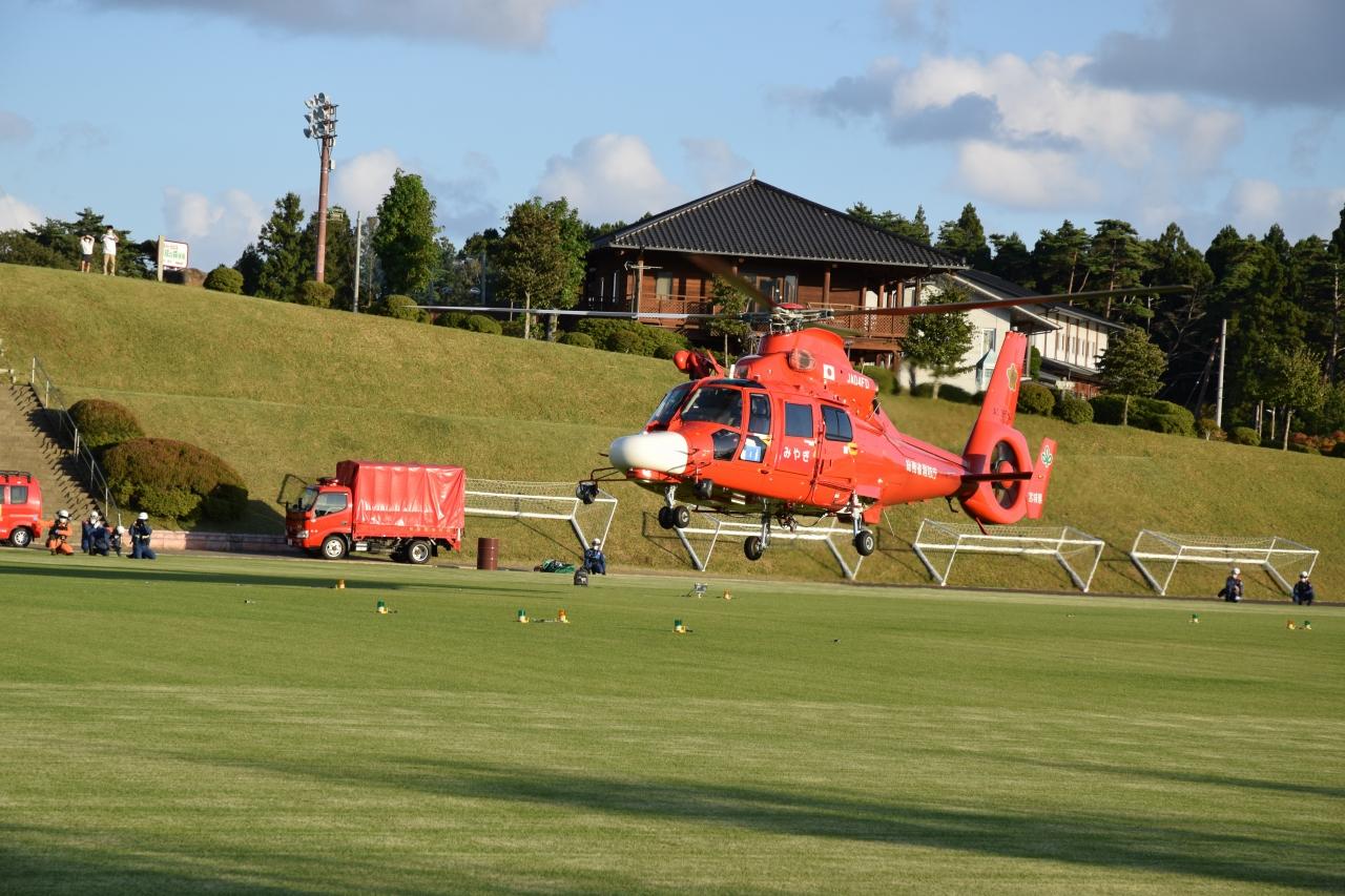 臨時ヘリポートで離着陸訓練