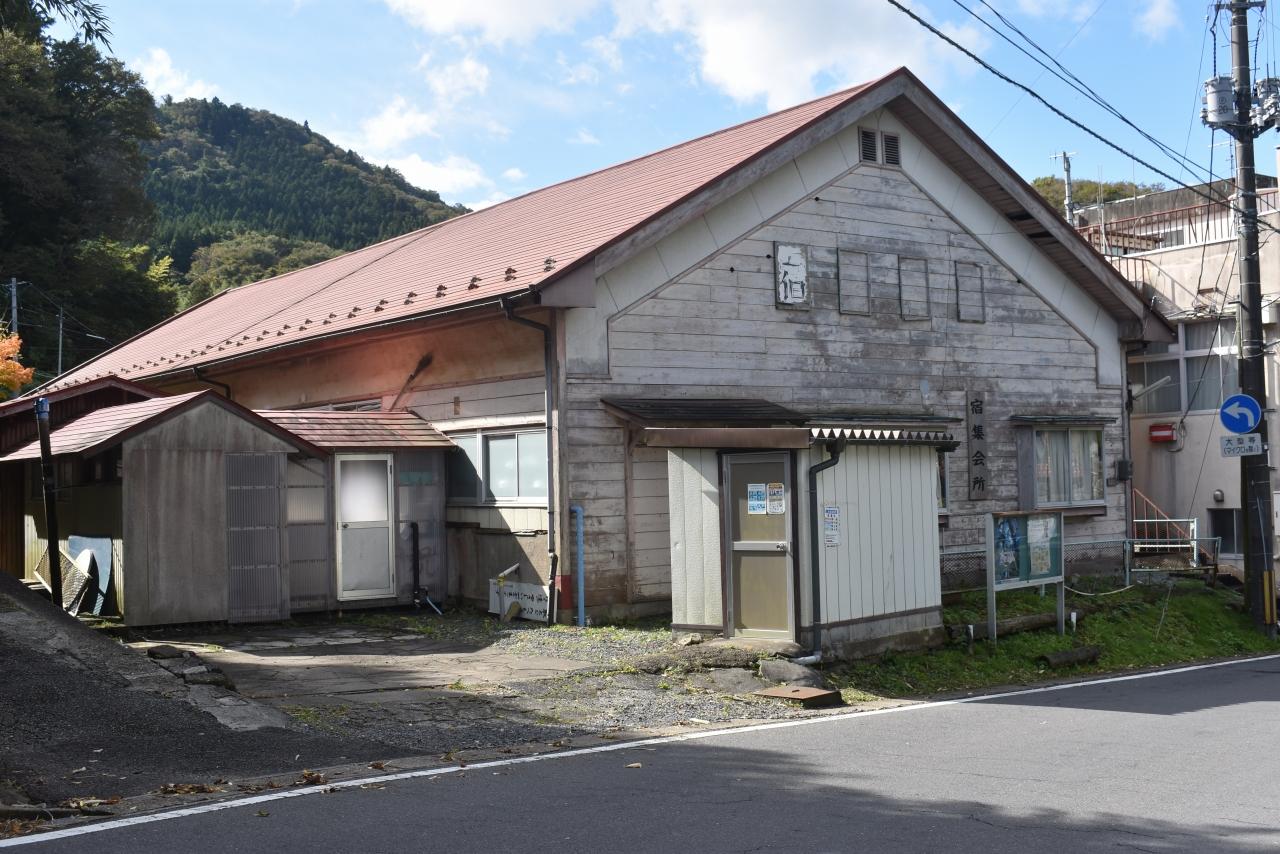震嘯記念館として建てられた宿集会所